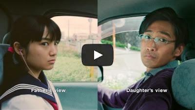 「爸爸:謝謝你....我是您前世的小情人!」3分鐘感人影片看懂一切,爸爸「深情眼神」,太令人動容了....