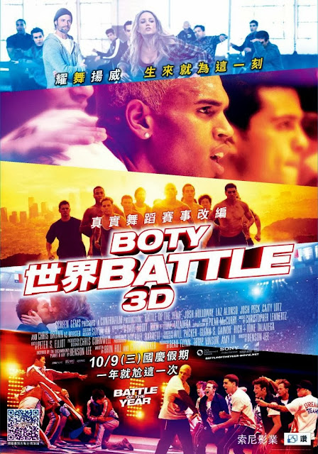 《BOTY世界Battle》為台灣加油︱鍵盤真人曇軒