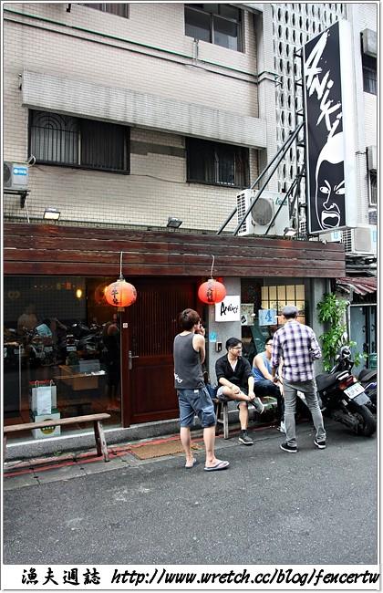 〔台北〕Aniki Burger 阿尼基美式餐廳 ─ 台式漢堡真新奇~