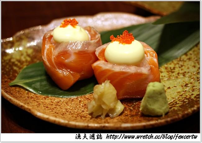 〔台北〕和民居食屋 ─ 生薑與蕃茄美味料理,新誕生!