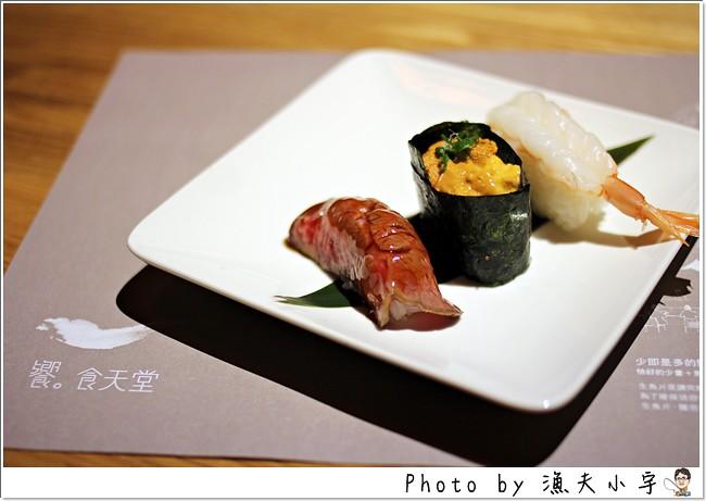 〔台北〕饗食天堂(板橋店) ─ 美味料理太豐富,如何才能吃透透~