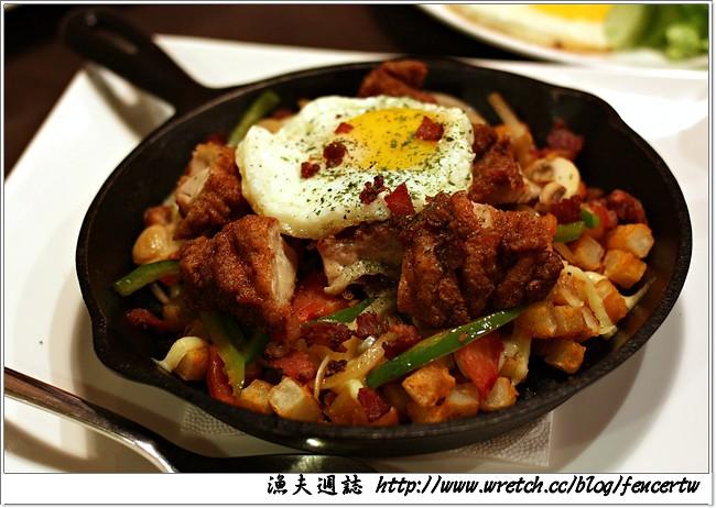 〔台北〕谷堡美式加洲餐廳 GOOBUR BISTRO - 鍋燒起司料理新誕生~