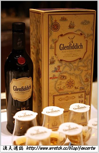 〔活動〕格蘭菲迪Glenfiddich探險家19年 ─ 餐酒會@國賓大飯店 A CUT