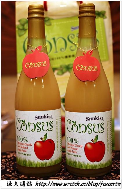 〔團購〕Consus 康瑟司蘋果汁 ─ 纖醇滋味、健康好喝~
