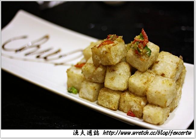 〔台北〕華國大飯店 - 長虹酒吧「新式潮港料理」。