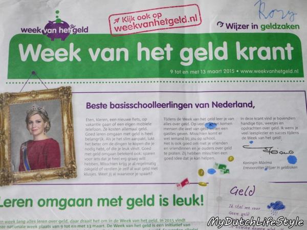 從兒童撲滿看荷蘭人金錢價值觀