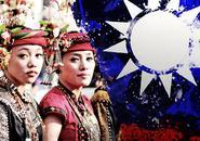 【和平‧中立‧新台灣講堂】和平中立新台灣的另類選項:與地球建交