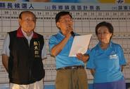 週末前內閣搬風 簡太郎任政院秘書長