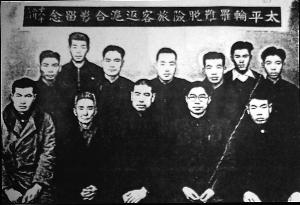 太平輪悲歌——64年前震驚海峽兩岸的沉船事件