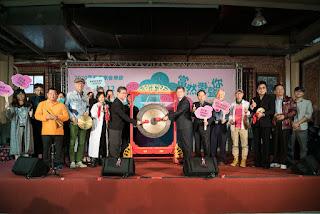 2020臺灣客家音樂節「當然愛聲你」 系列活動熱烈展開