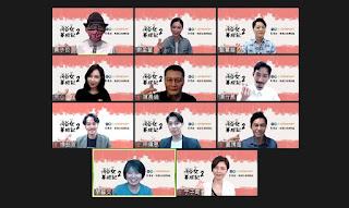 《俗女2》陳家人線上團聚揪觀眾一起回歸 謝盈萱與天心雙后首同台直呼過癮