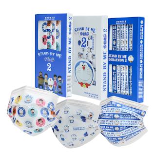 momo富邦媒「特殊花色口罩」銷售佔比達6成 哆啦A夢醫療口罩1/15 開放預購