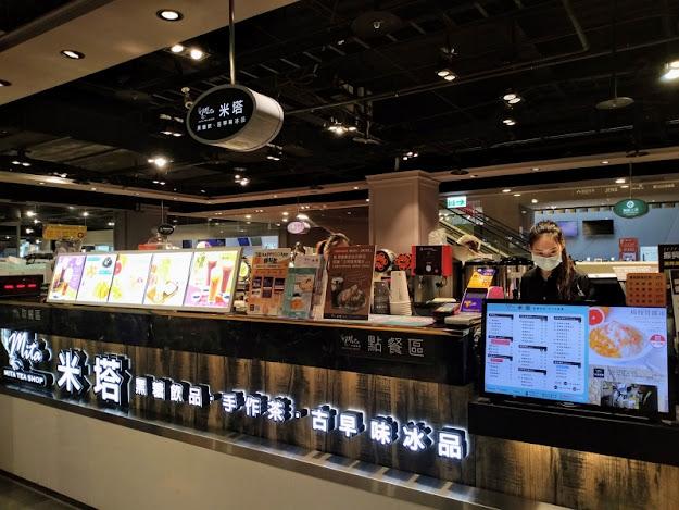 米塔黑糖全新店牌 獨家推出古早味冰品系列 新竹巨城店 複合風貌強攻飲料新市場