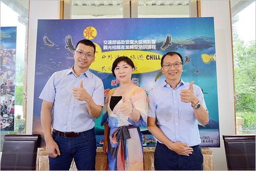 「最夯戶外運動旅遊CHILL~民宿行銷新創意」打造戶外運動旅遊行程
