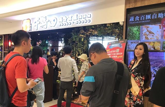 千荷田蔬食百匯涮涮鍋 南臺灣首店進駐高雄統一時代