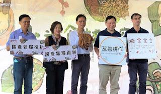 慈心有機農業發展基金會攜手綠色餐廳行銷本土小米