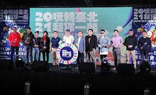 柯文哲、蕭秉治攜手點亮跨年裝置 宣告2021臺北跨年活動起跑