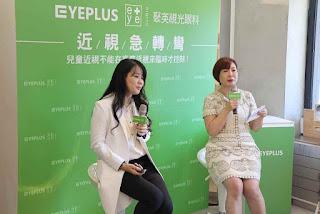 高度近視失明危機醫籲:小六生眼球年齡近80歲 不控制不行
