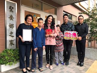 沈嶸老師一月一公益 關懷「白永恩神父基金會附設聖安娜之家」