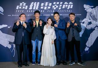 雄影開幕片《親愛的殺手》世界首映 鄭人碩、邱偲琹情慾戲挑戰尺度