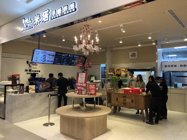 米塔手感烘焙新竹首店 巨城店颳起風城旋風