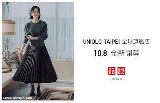 UNIQLO全新LifeWear品牌代言人重磅公布! 亞洲女神徐若瑄全新代言視覺首度曝光