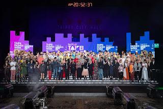 《2020臺北時裝週》壓軸時尚大秀 10/17臺北市府廣場磅礡登場!