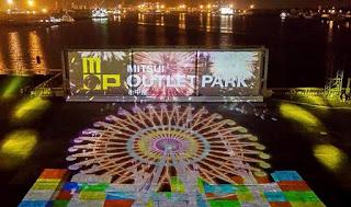 打造港灣獨特絕美聲光饗宴 就在MITSUI OUTLET PARK台中港「3D水幕光影秀」