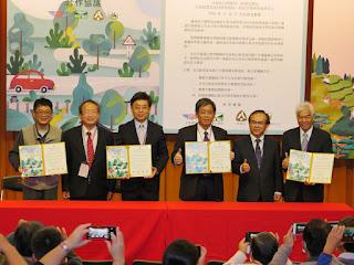 愛知目標十年臺灣生物多樣性成果亮眼 跨部會攜手鏈結路網與綠網