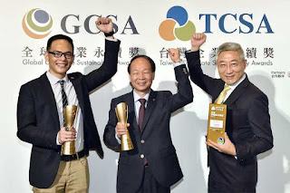 台灣企業永續獎 富邦集團囊括26項大獎