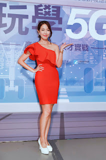 黃瑄主持「玩學5G」特展 爆跟老公關係是「筆友」