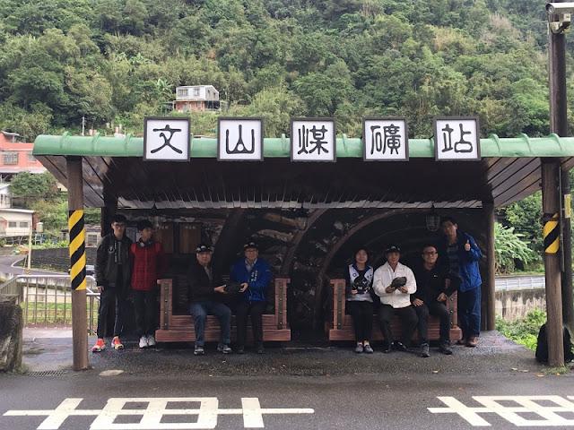 【台灣好行795】木柵平溪線公車「三生幸福之旅」推出四款「幸福輕旅包」