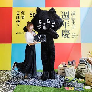 日本萌貓NYA-邀你逛! 誠品生活週年慶、首度封館舉辦會員之夜