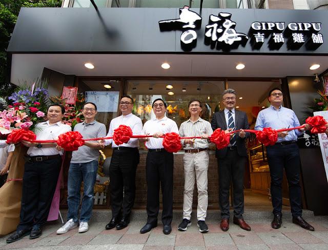 標榜專業與健康的熟食專賣店 大成集團吉福雞舖全新開幕