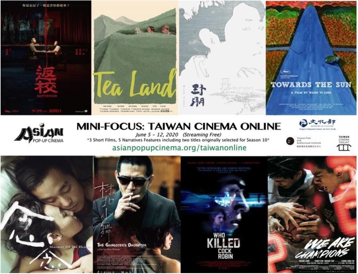《返校》、《下半場》登芝加哥亞洲躍動影展8部臺灣電影展現文化豐富性