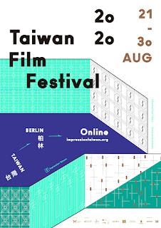 柏林臺灣影展不畏疫情開幕 線上直播黑熊、酷兒、臺灣黑電影