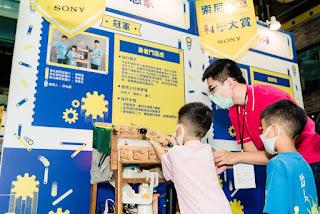 第八屆索尼創意科學大賞成果展全面啟「動」 創意力學玩具打造科學妙世界