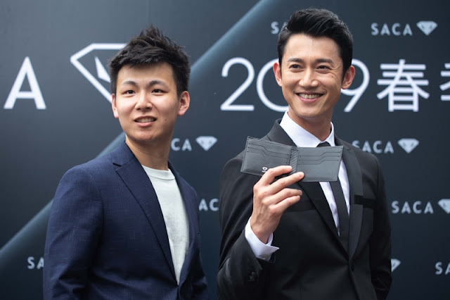 SACA 2019紳士精品新作圈粉影帝吳慷仁玩味設計與材質 「碳」索時尚經典