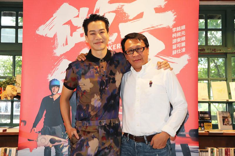 薛仕凌為鱷魚超渡唸祭文 游安順誇讚有專業「師公」水準