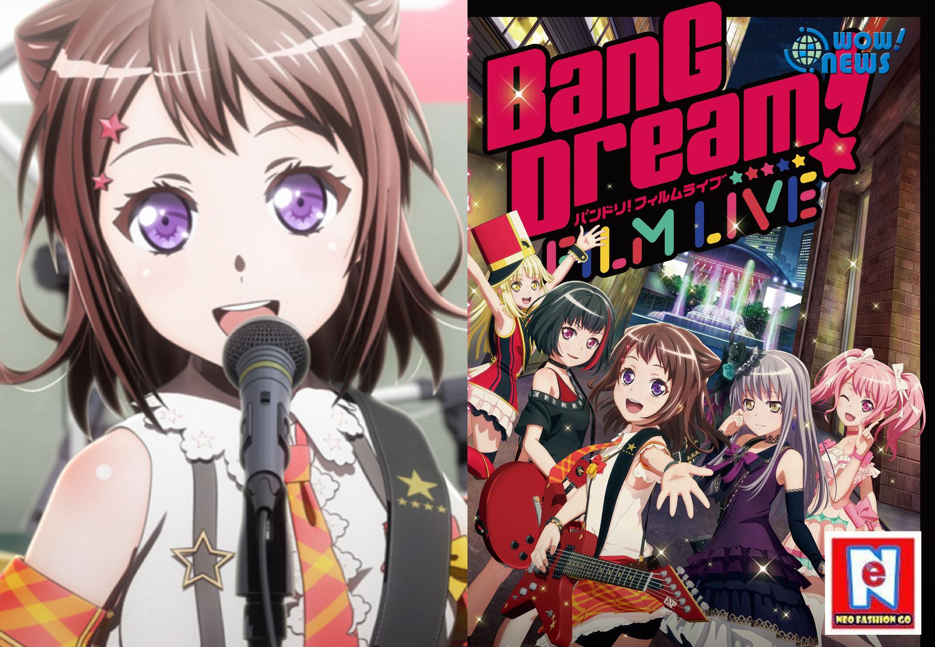 《BanG Dream! FILM LIVE》11/22奔向我們的電影院!