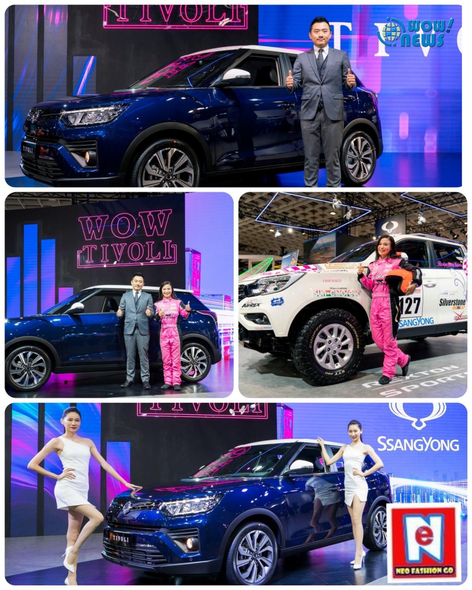 2020「世界新車大展」精彩絕倫:3.SsangYong TIVOLI安全型動新進化登場