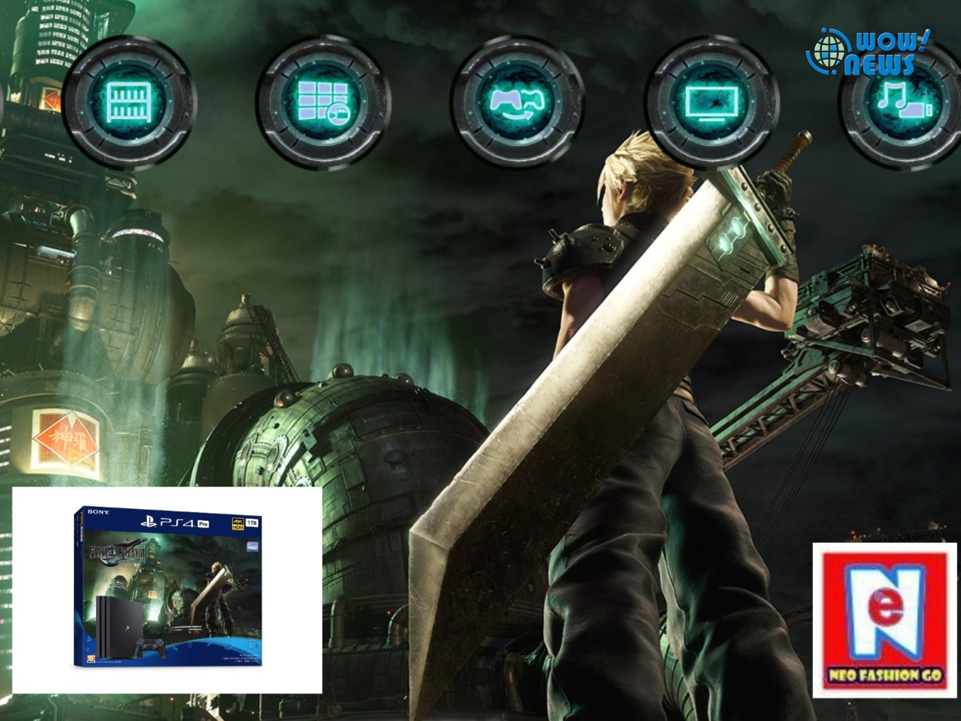 PlayStation®4 Pro「FINAL FANTASY VII REMAKE Pack」組裝熱賣 4月10日限量推出
