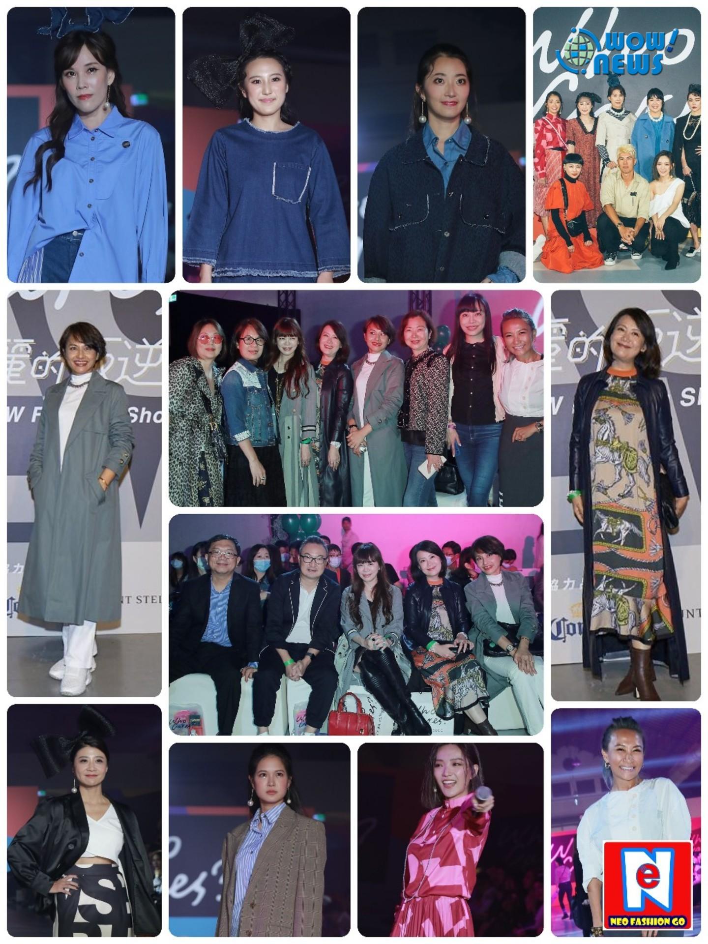 2020「Who Cares 年度大秀-華麗的叛逆」林楚茵、林亮君、耿葳、劉珈君等16位女力新超模 展現非凡魅力