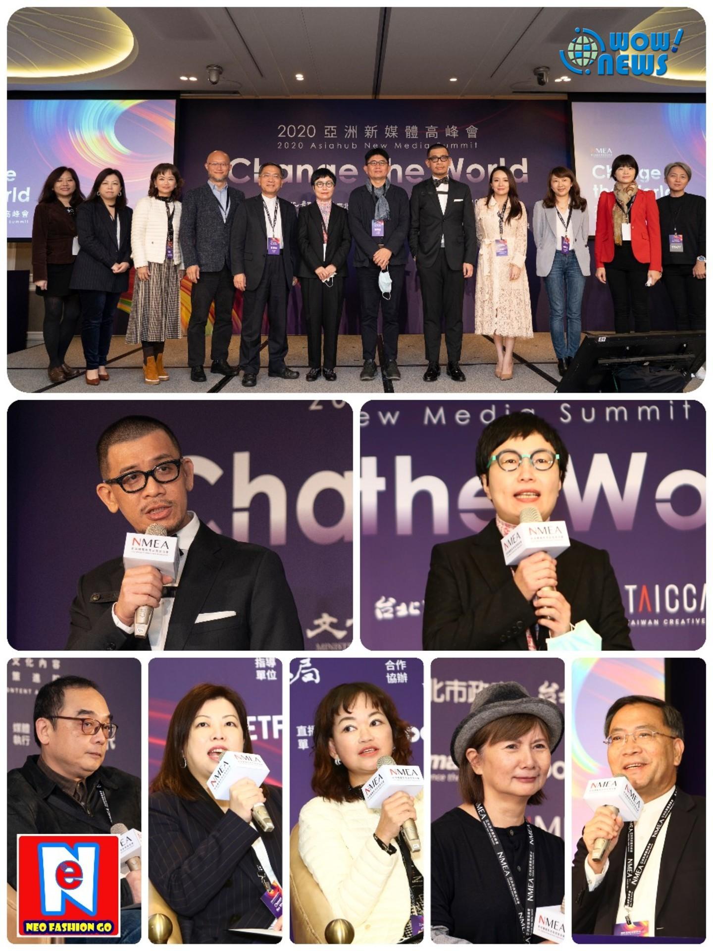 2020 第二屆「亞洲新媒體高峰會」蔡嘉駿:「內容產業是國家級的戰略產業,是打造台灣品牌、輸出國際的最佳方式。」