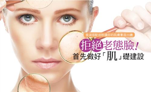 拒絕老態臉! 音波搭配皮秒讓你的肌膚重返20歲
