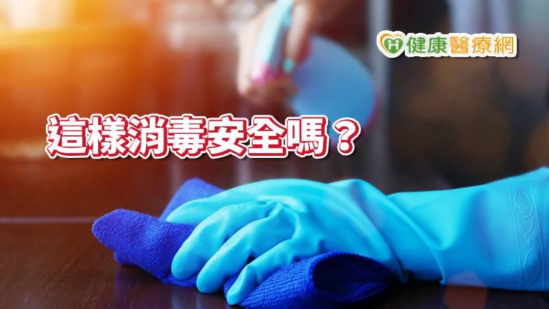滅了菌卻危食安? 使用「次氯酸水」消毒,這幾點須特別留意