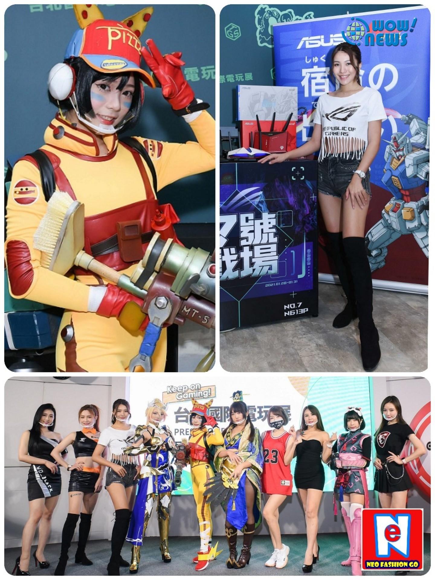 2021台北國際電玩展(Taipei Game Show)「Keep on Gaming」 新形態亮相 DeNA《灌籃高手 SLAM DUNK》台港澳首屆超級聯賽總冠軍賽開跑