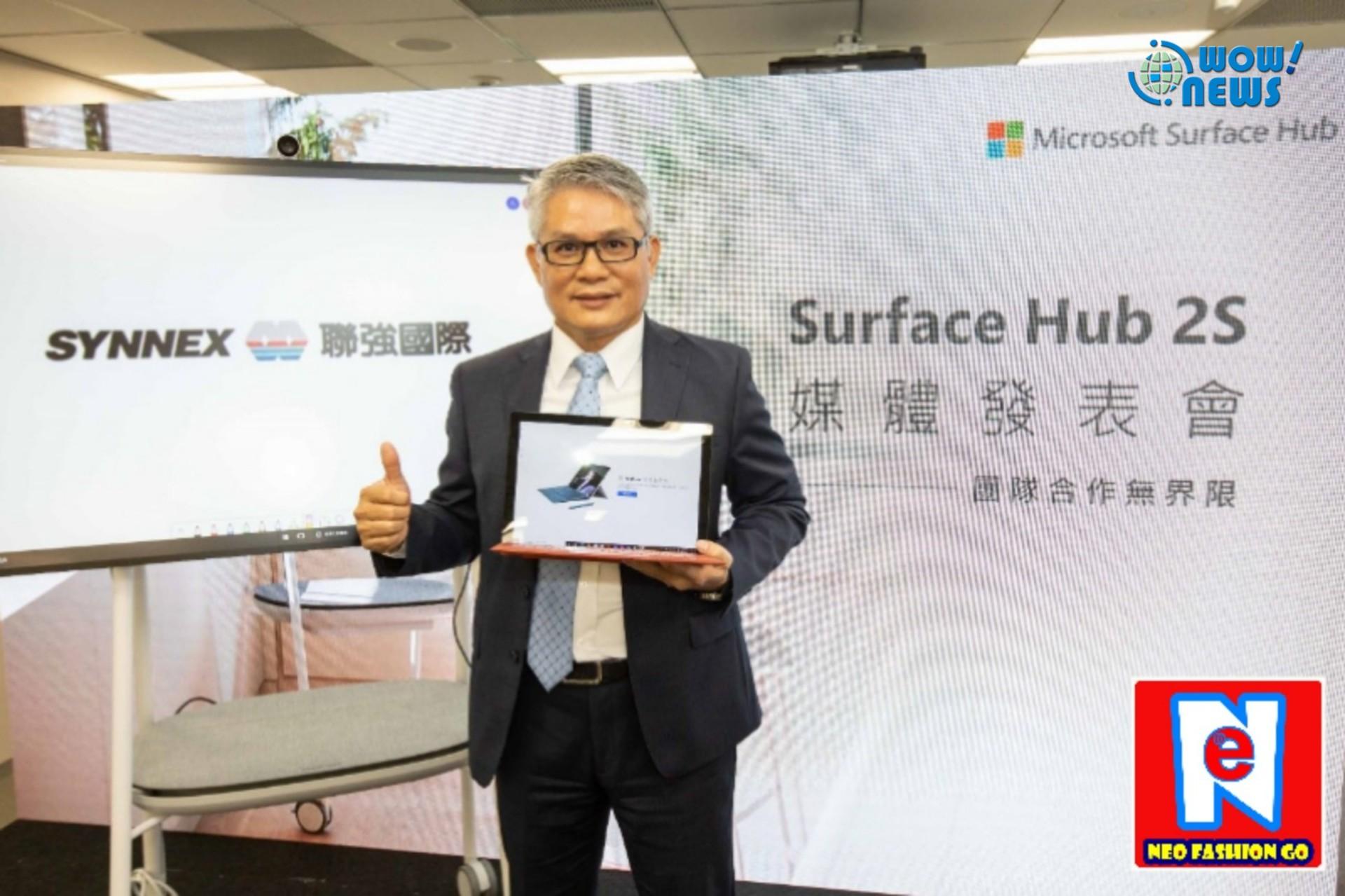 聯強國際總經理李建宗:「Surface Hub 2S集視訊會議、團隊協作與商務需求於一體,將成為企業遠距團隊協作模式新主流。」