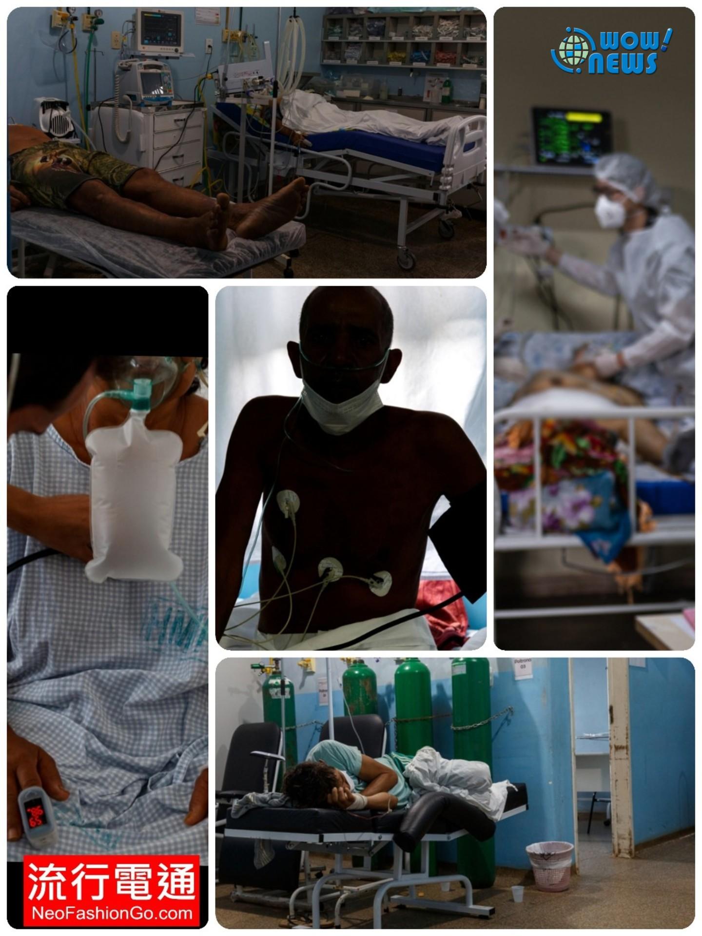 無國界醫生(MSF)緊急呼籲 : 失敗的新冠肺炎政策 將巴西推向人道災難