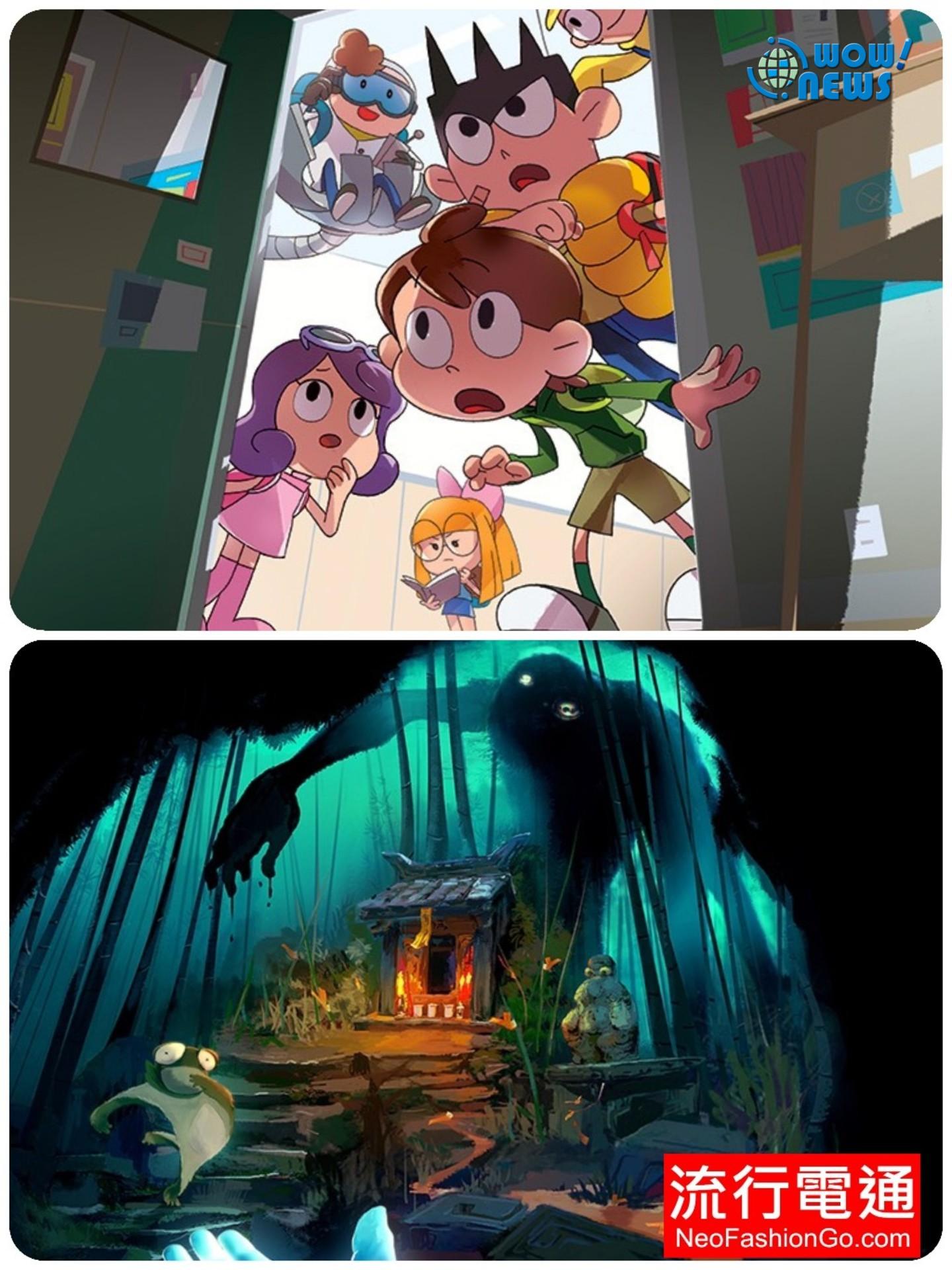 2021 《安錫國際動畫影展》的市場展官方創投提案會入選公布 臺灣作品首度2 部入選